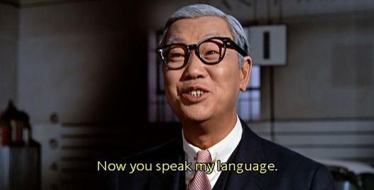 love bug mr wu